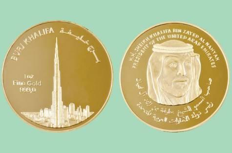24hGold - Dubai lance sa premi...