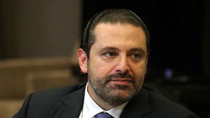 24hGold - Les Libanais ne veul...